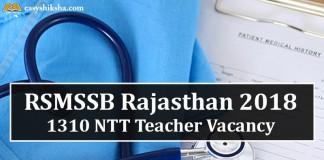 RSMSSB Recruitment, NTT Teacher