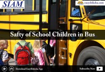 SIAM, SAFE, school bus