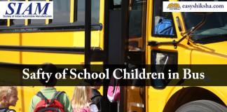 SIAM, SAFE, school bus