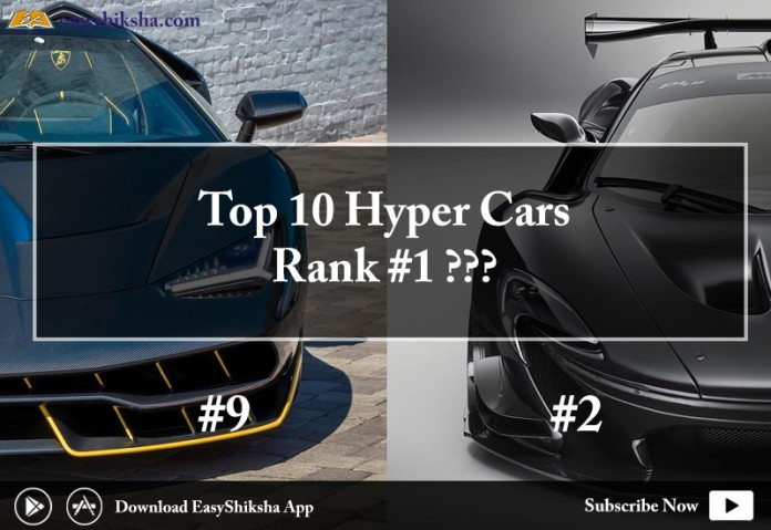 Top 10 Hypercars in the World 2018, hypercars