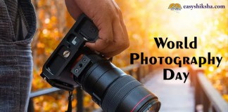 World Photography Day 2019 Archives Education News In India Exams Results Admissions Jobs