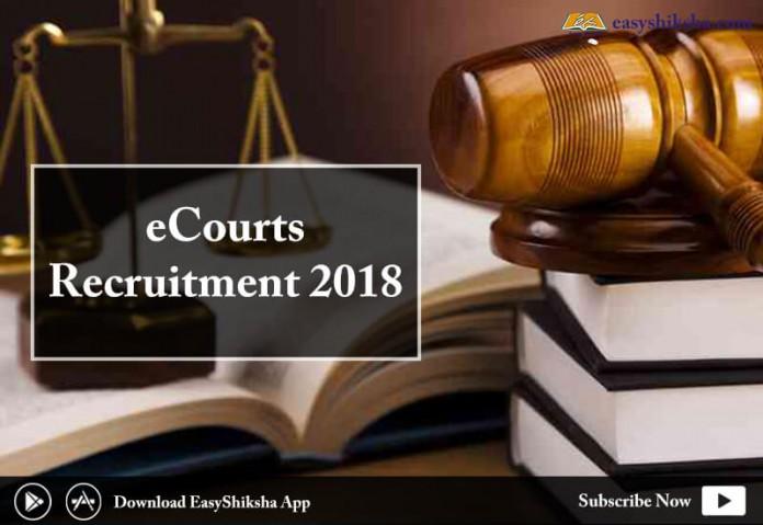 eCourts , eCourts Recruitment