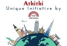 Athithi International Exchange Student's Weekend at IIMB Alumni Homes