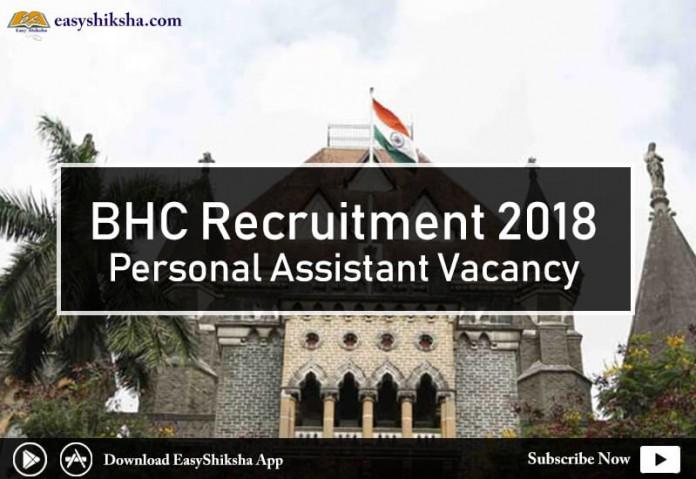 BHC, Bombay High Court, jobs