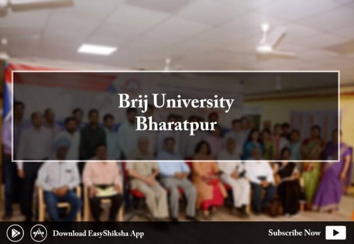 Brij University, bharatpur, result, time table