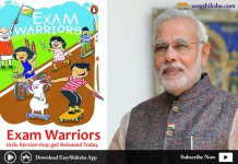 Exam Warriors, Narendra Modi