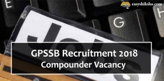 GPSSB, GPSSB Recruitment , compounder