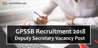 GPSSB Recruitment