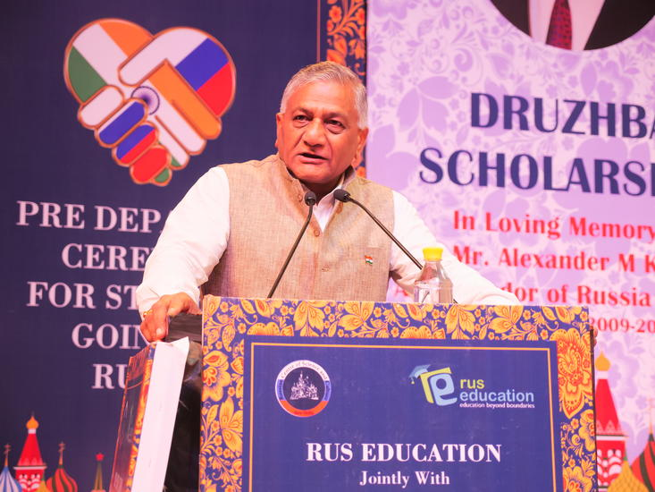 General V.K. Singh (Honorable Minister of state- Ministry of External Affairs)