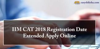 CAT 2018, exam pattern, IIM Cat
