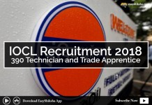 IOCL , IOCL Recruitment