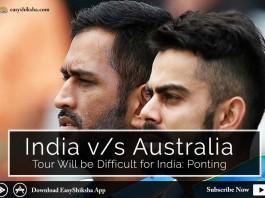 India vs Australia, tour