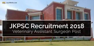 JKPSC, JKPSC Recruitment