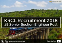 KRCL, Recruitment