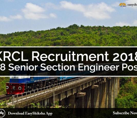KRCL, Recruitment