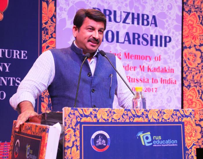 MP Sh. Manoj Tiwari