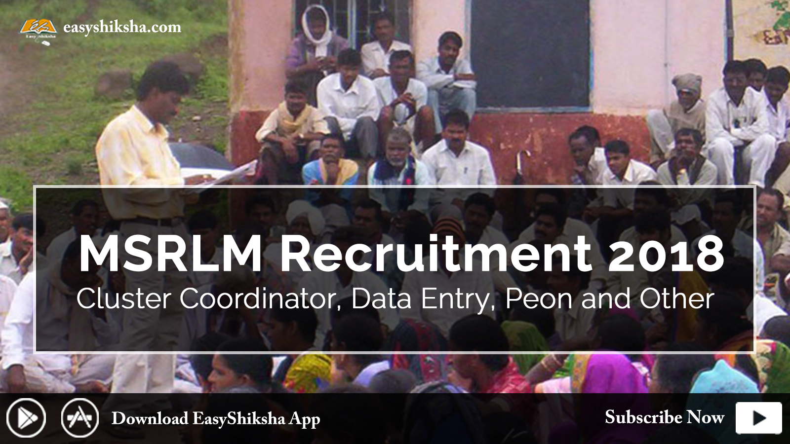 MSRLM Recruitment 2018: Cluster Coordinator, Data Entry