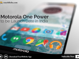 Motorola Android One Power