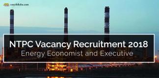 NTPC Vacancy