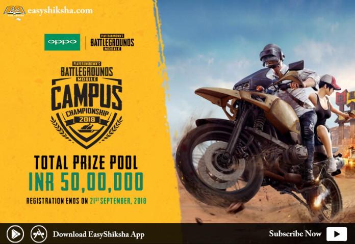 PUBG, PUBG Campus Championship