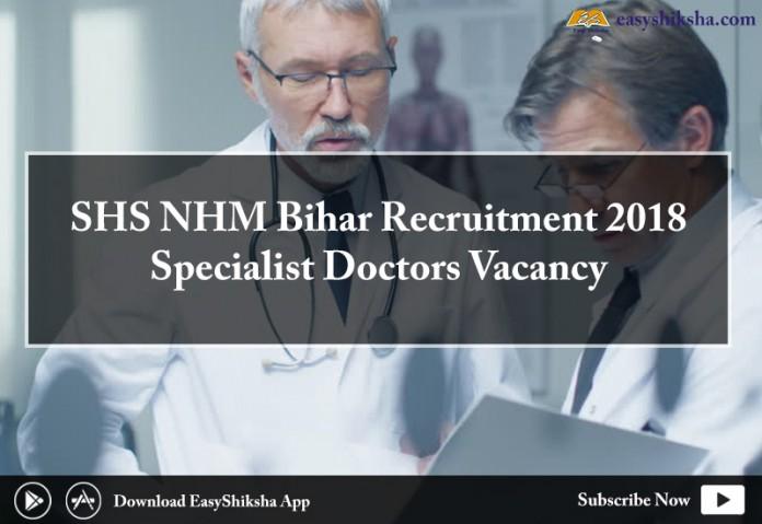 SHS NHM Bihar