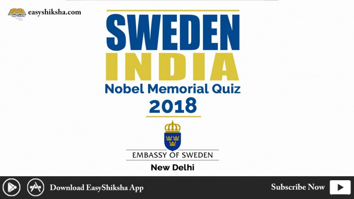 India nobel memorial