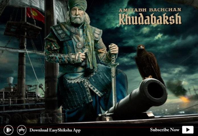 Thugs of Hindostan, motion poster, amitabh bacchan