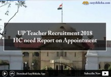 UP Teacher, Recruitment 2018
