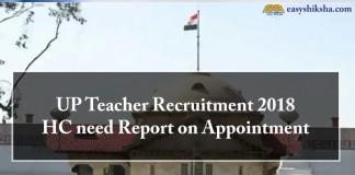 UP Teacher, Recruitment 2018
