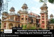 Allahabad University, Recruitment