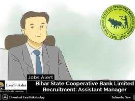 Bihar State, Cooperative Bank