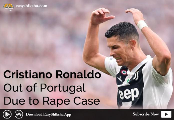 Cristiano Ronaldo, Rape Case