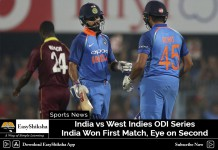 India vs West Indies, live score, updates