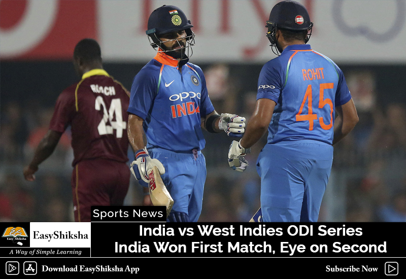 India vs West Indies 2nd ODI Live Score Update, Highlights