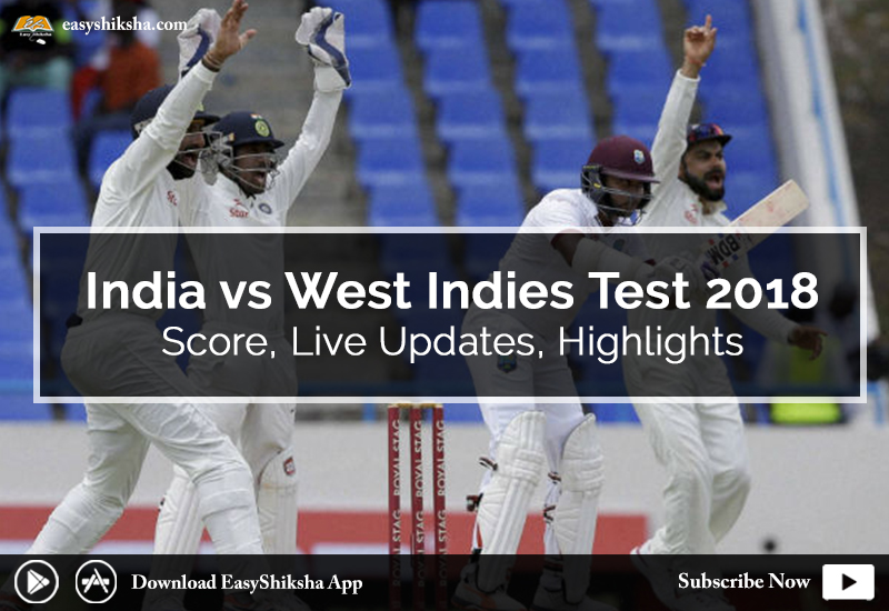 India Vs West Indies Test 2018 Score Live Updates Highlights