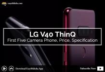 LG V40, LG V40 ThinQ