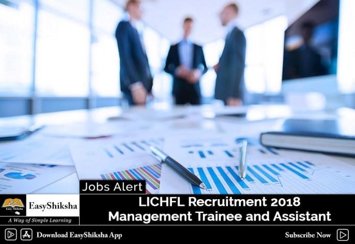 LICHFL Recruitment