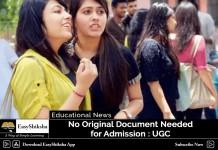 UGC, admission