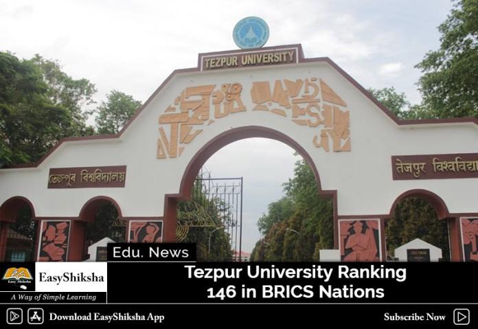 Tezpur University Ranked 146
