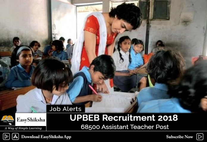 UPBEB, teachers, job, recruitment