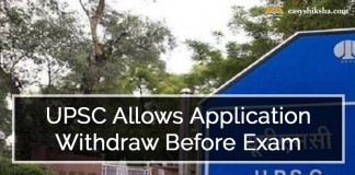 UPSC Application Withdraw