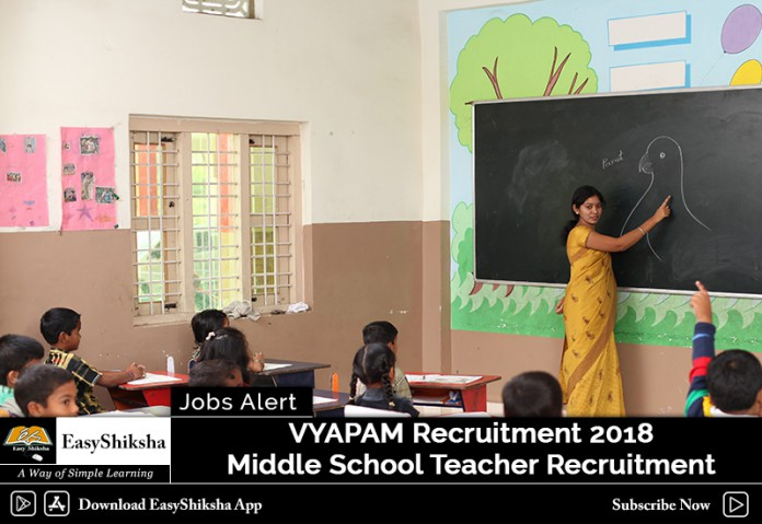 VYAPAM Recruitment 2018