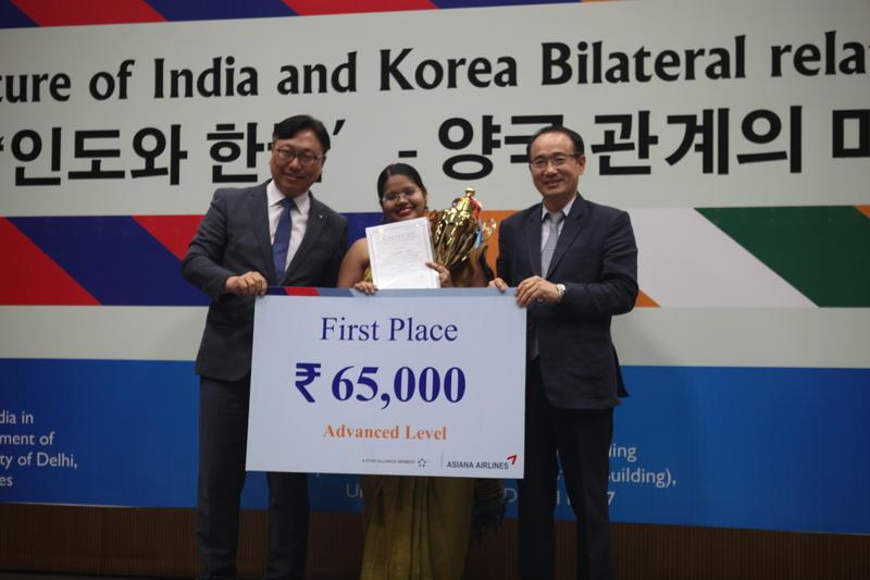 1st Winner of Speech contest With diresctor Kim Kum Pyoung - Korean Cultural Center
