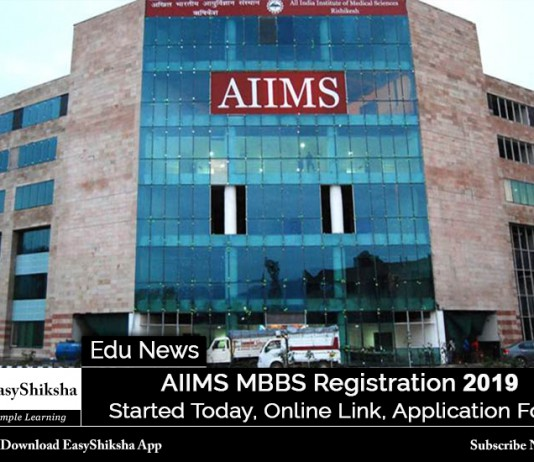 AIIMS MBBS Registration 2018 2019
