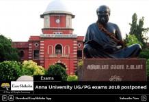 Anna University, exam dates