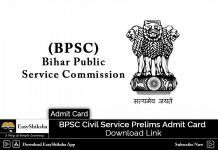 BPSC Civil Service