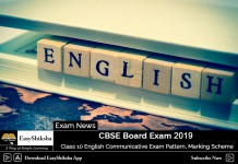 CBSE Board Exam
