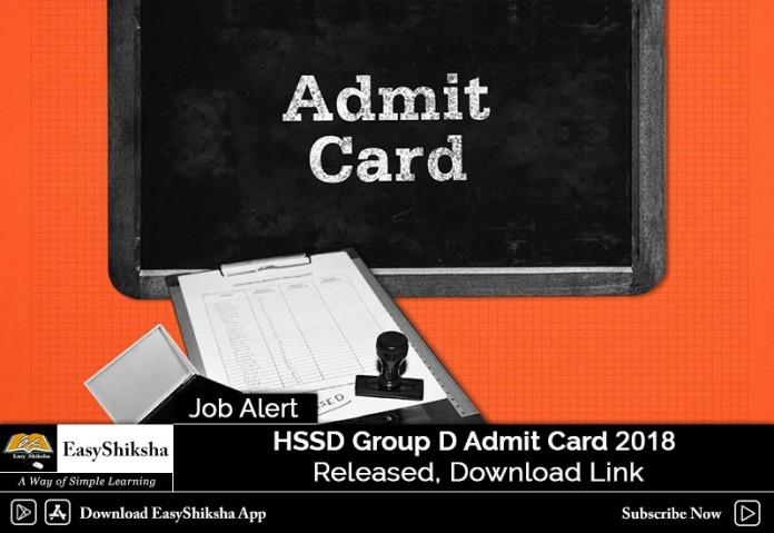 HSSC Group D, Admit card
