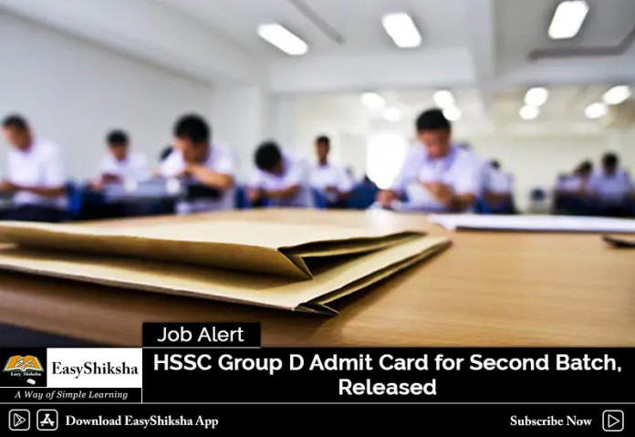 HSSC Group D, admit card