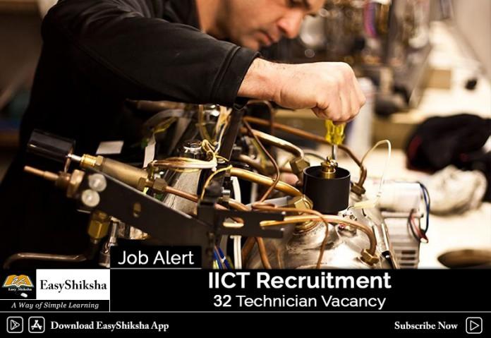 IICT Recruitment, 32 Technician Vacancy, Apply Online